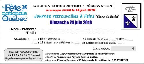 Coupon reservation2018