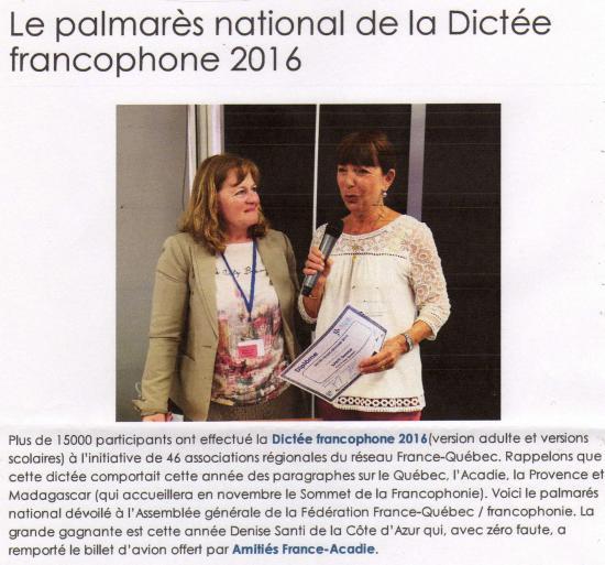 Dictee001