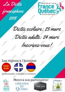 La dictee francophone 2018 2 212x300